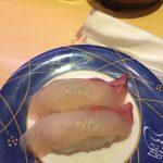 【過去の放浪記】2014年末〜2015年年始関東風まかせ旅(前編)