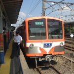 【過去の放浪記】旧友と気まぐれな関東近郊乗り鉄 2013年9月