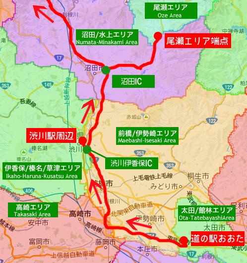 【群馬・長野北部大回り】車で行くしなの鉄道ついでの近郊大回り紀行その壱【1】