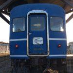 東京~九州間を結んだ思いを馳せて・・・ 鉄道ファン必見のオアシスブルートレインたらぎに泊まる
