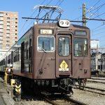 【上信貸切列車勉強会編】下仁田ネギ列車に乗車する