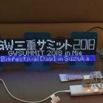 GW三重サミット2018【大祭1日目 カオスなカラオケオフ】