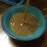 【アイモバリアルグルメツアー】七尾/中能登/能登島エリアの伝統の名産物このわたを肴にして酒を飲む