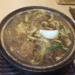 【アイモバリアルグルメツアー】栄南エリアの味噌煮込みうどんを食べて体を温める