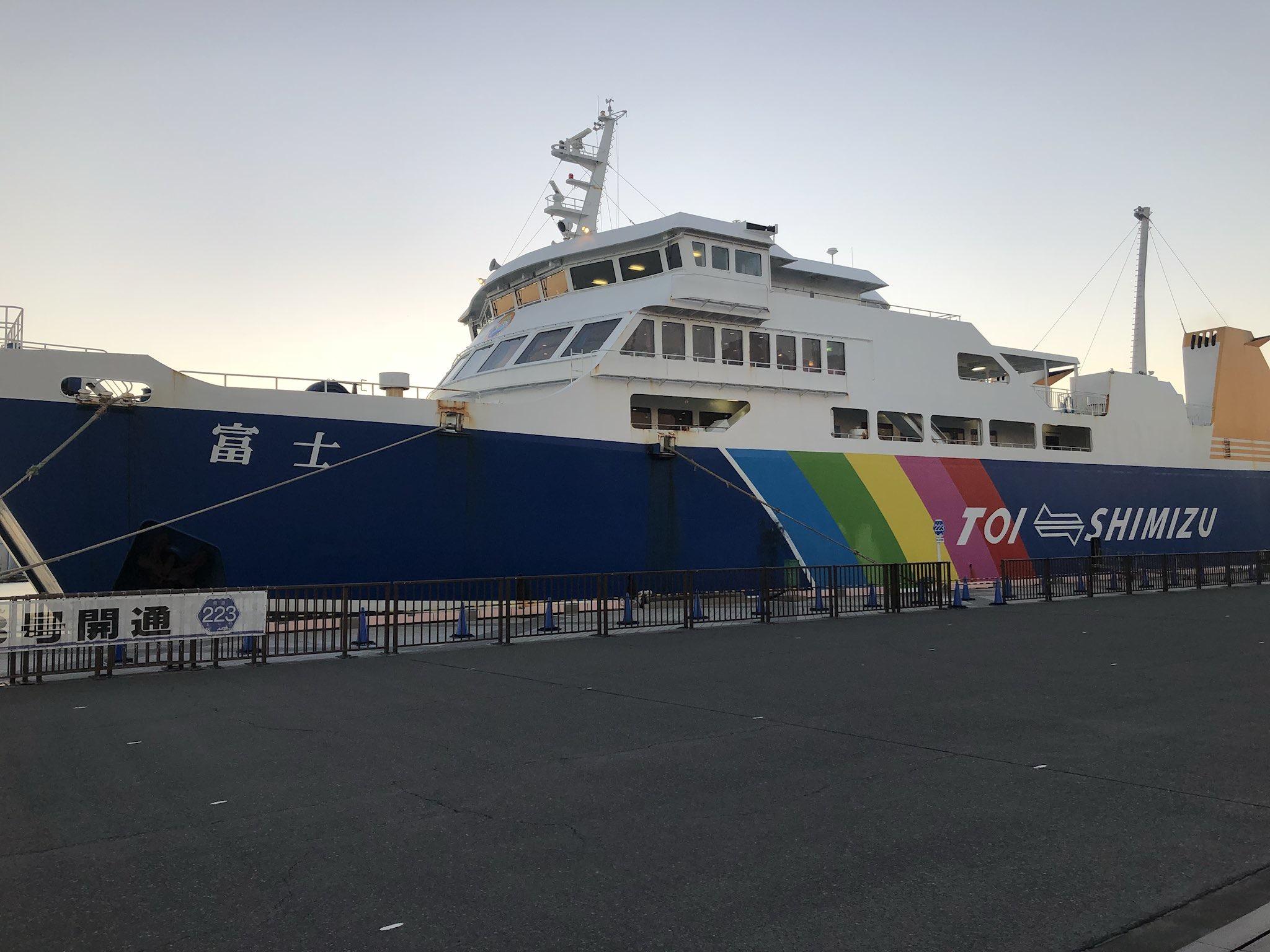 【船旅のすすめ】駿河湾フェリーの富士に乗って船上から富士山を見よう