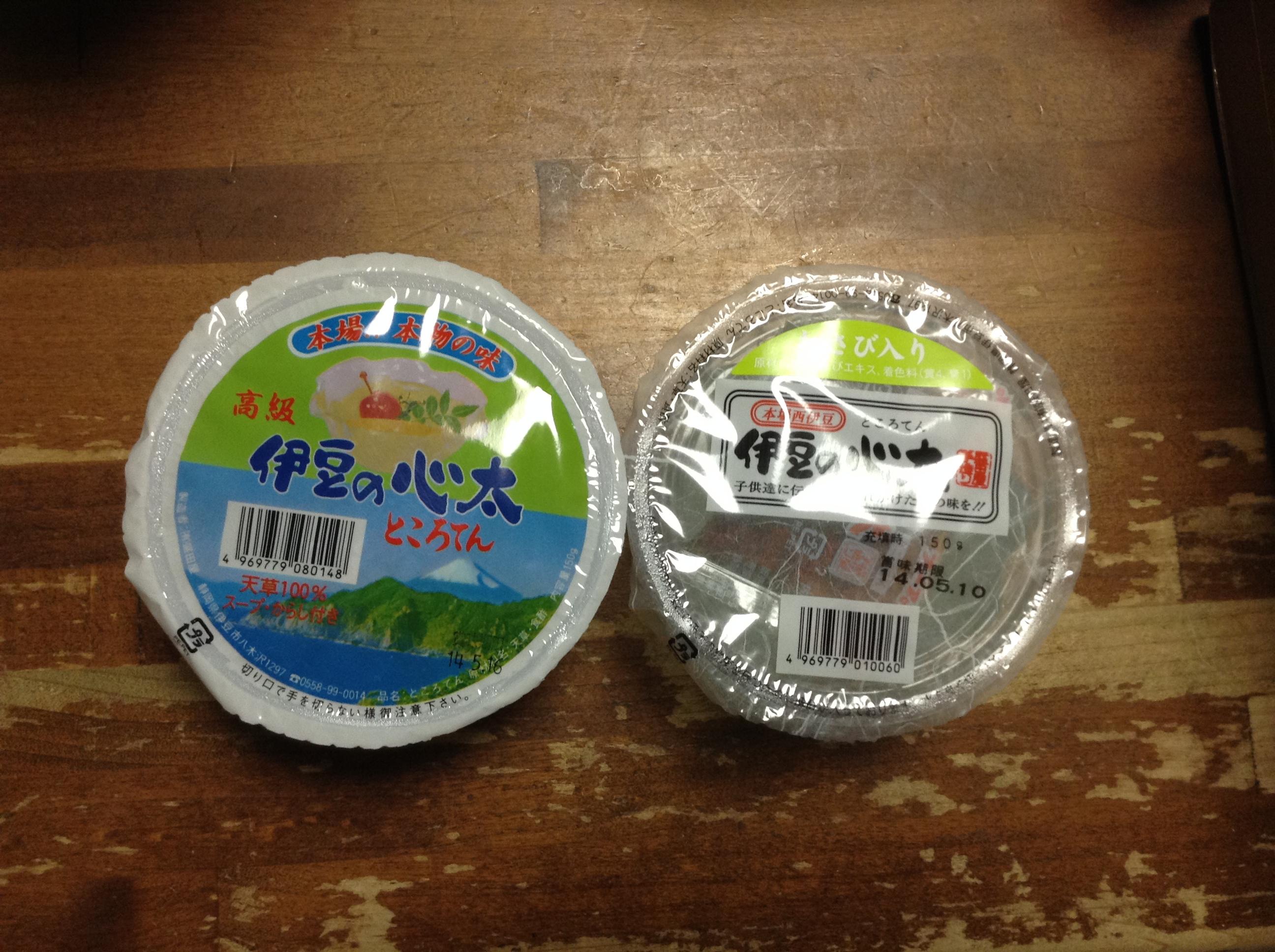 【アイモバリアルグルメツアー】西伊豆エリアで産まれた絶品ところてんを食す