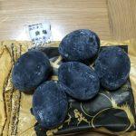 【アイモバリアルグルメツアー】箱根エリアの黒い温泉卵を食べて寿命を延ばす?