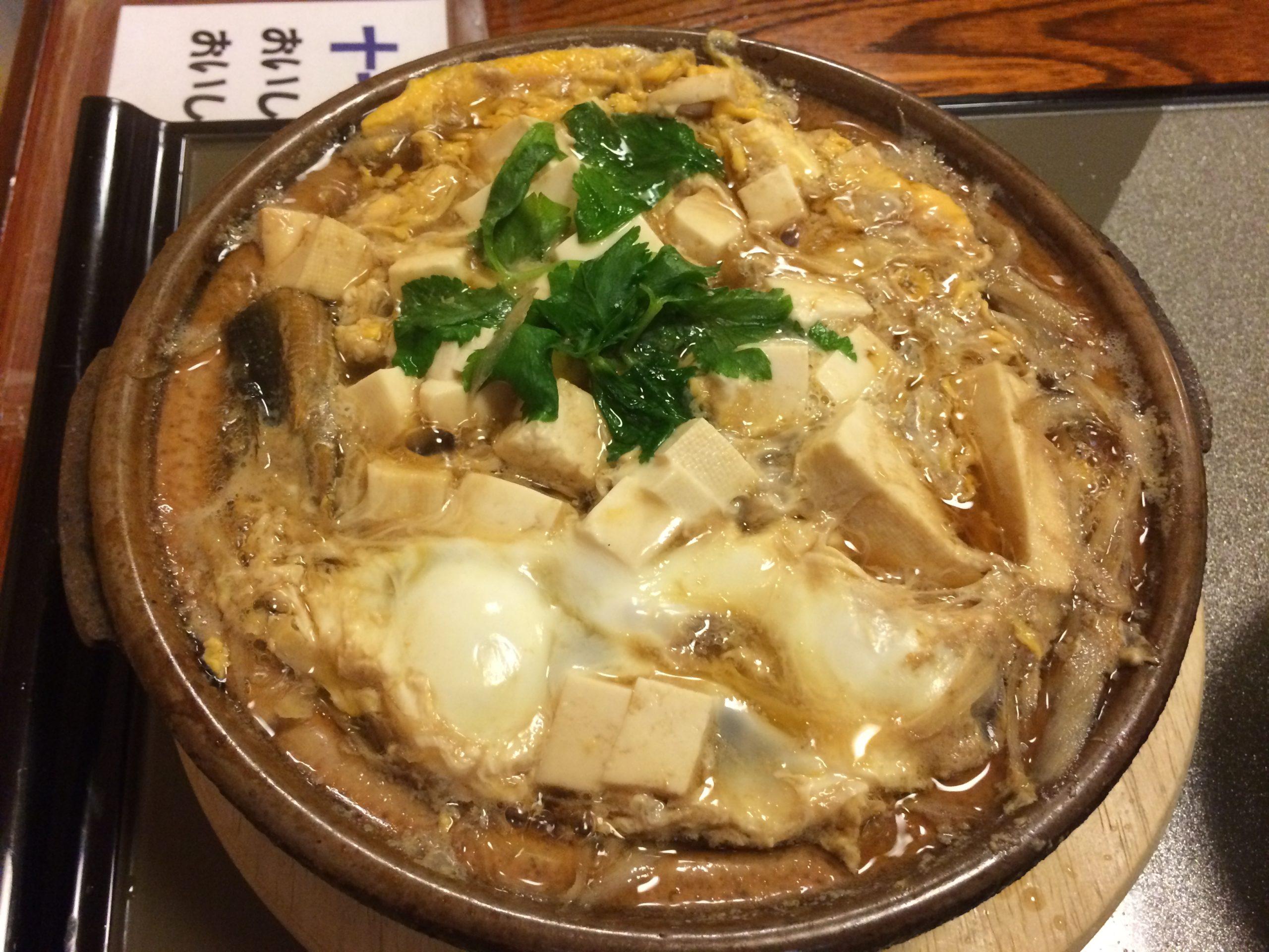 【アイモバリアルグルメツアー】/柳川/大牟田/筑後エリアで柳川鍋をいただく